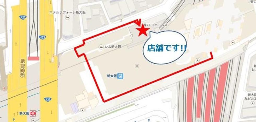 JR 新大阪駅からお越しになる場合